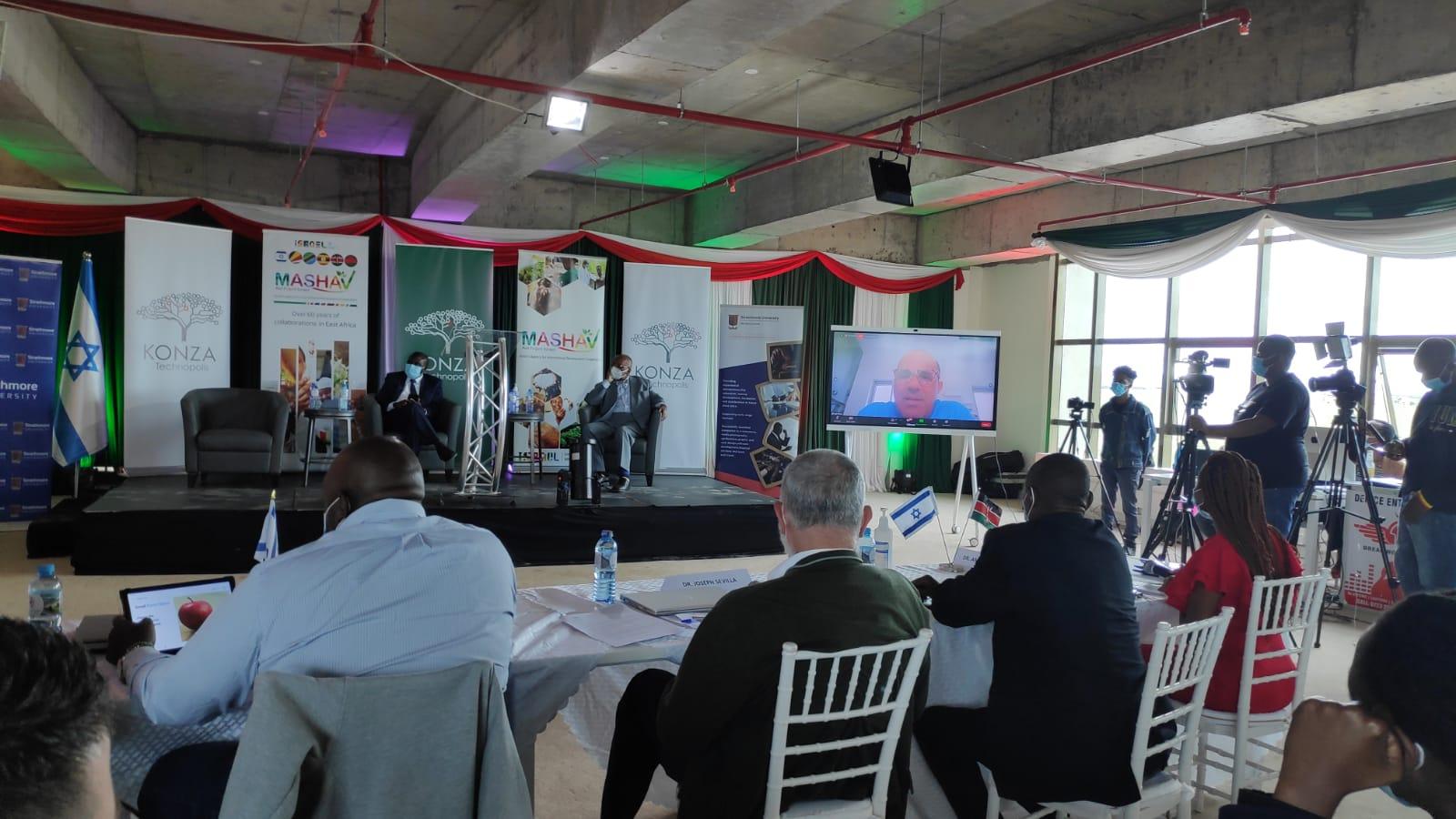 Start-ups feted by Konza to advance innovation, development